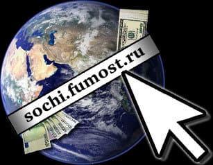 Студия веб дизайна «Full Moon Studio» — профессиональное создание сайтов в Сочи